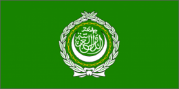 Flag_of_the_League_of_Arab_States.png