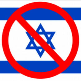 anti-israel.png
